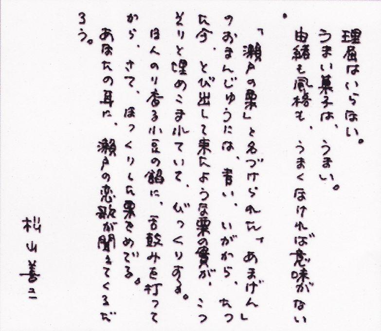 あまげんの歴史05