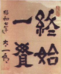 あまげんの歴史07